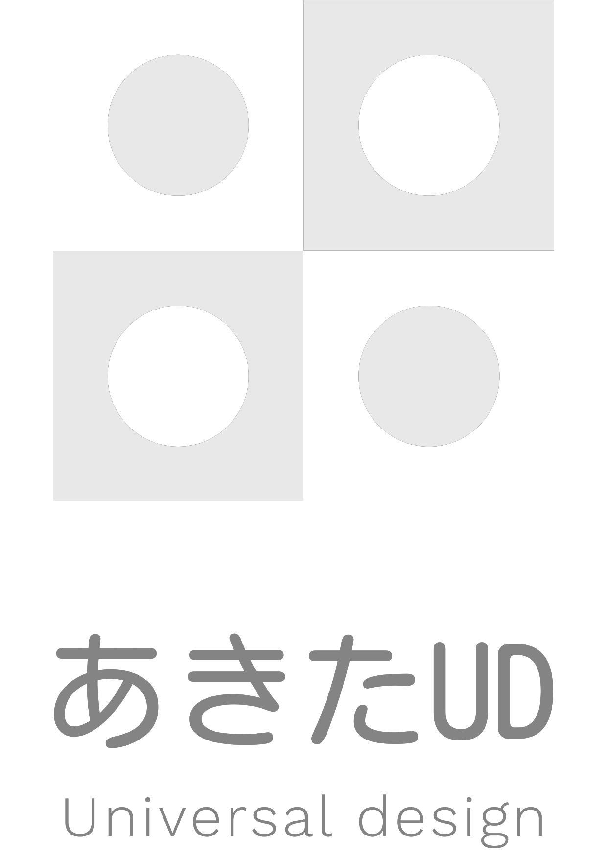 あきたUDロゴMonochrome on Transparent_000001.